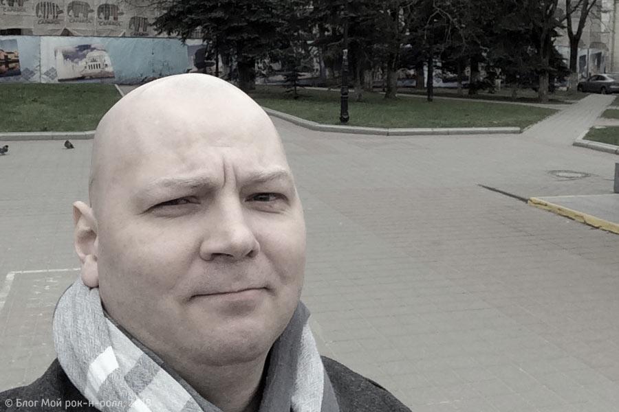 Сергей Проскуряков